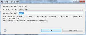 gnu/**のアクセス許可