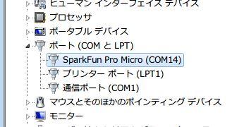 Windowsドライバのインストール