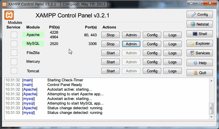 XAMPPのコントロールパネルの設定