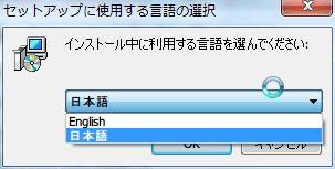 多言語の選択メニューの表示