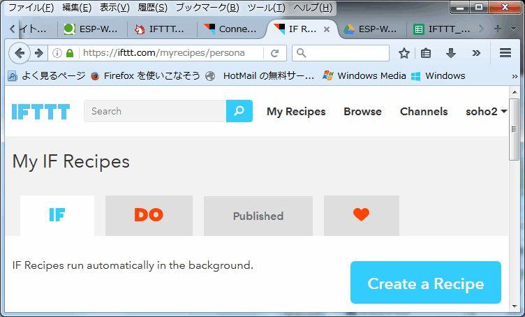My Recipe画面
