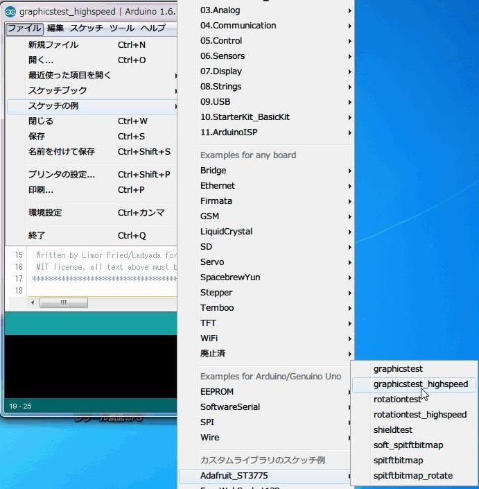サインスマート1.8 TFT カラー LCD用スケッチ