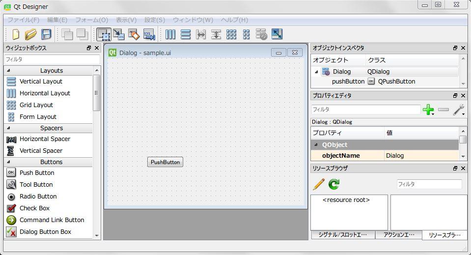 Qt Designerで作成したGUI
