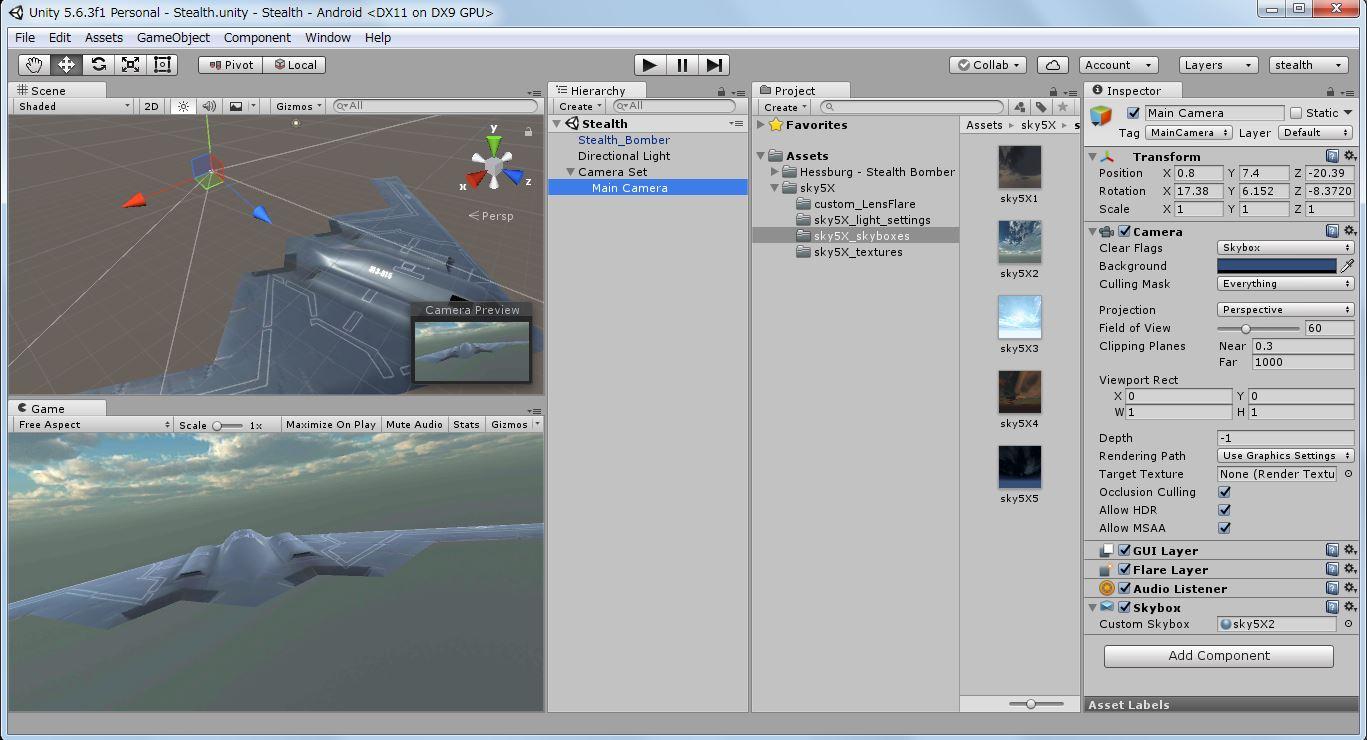 unity5ゲーム開発画面-MainCameraの選択Stealth01