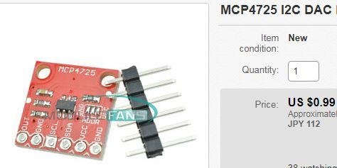 DA変換器「MCP4725」