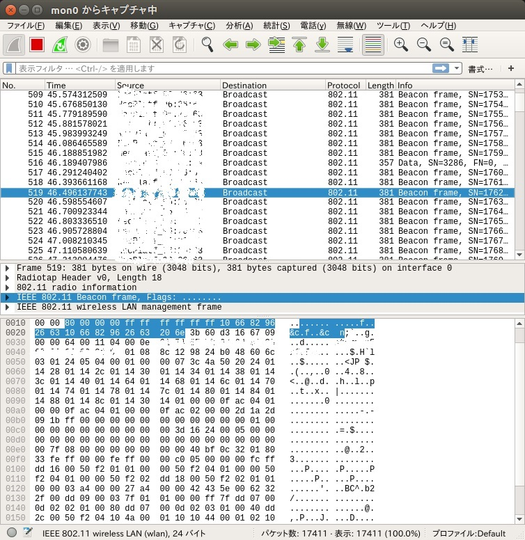 WireSharkによるモニタモードの確認