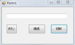 非同期処理画面